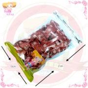 A005031草莓牛奶糖4
