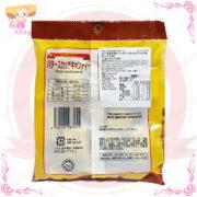 A005033奶油風味糖1