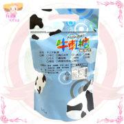 A005034喜之郎原味牛軋糖1