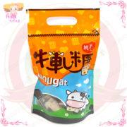 A005035喜之郎綜合口味牛軋糖1