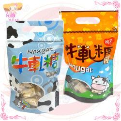 A005035喜之郎綜合口味牛軋糖4