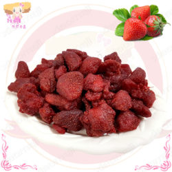D004072蜜汁草莓乾