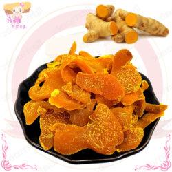 D004073黃薑片2