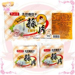 T001100太珍香蒜片豆干