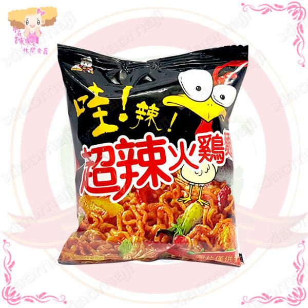 T001101超辣火雞麵2