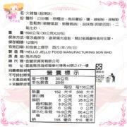 T001101超辣火雞麵6
