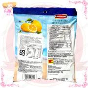ks海鹽檸檬風味糖1