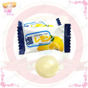 ks海鹽檸檬風味糖4