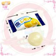 ks海鹽檸檬風味糖5
