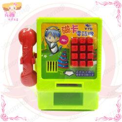 磁卡電話機