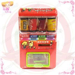 G002009糖果販賣機1