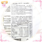 T001105啵拿特雙色棉花糖2