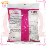 T001105啵拿特雙色棉花糖5