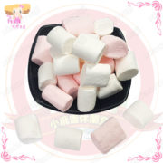 T001105啵拿特雙色棉花糖8
