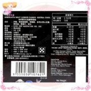 T001108BF薄荷玫瑰鹽檸檬糖8