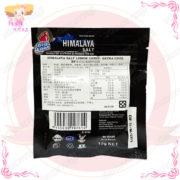T001108BF薄荷玫瑰鹽檸檬糖9