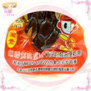 E006006安記滷豆干5