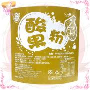 G003010酸果粉2