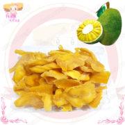 D004075午後食刻菠蘿蜜果乾1