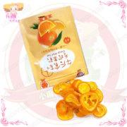 D004077午後食刻香橙果乾3