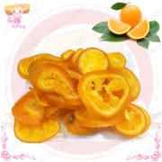 D004077午後食刻香橙果乾4