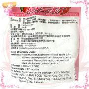 T001110倍力果汁8