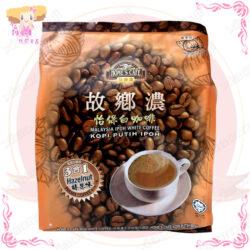 C002014故鄉濃怡保白咖啡