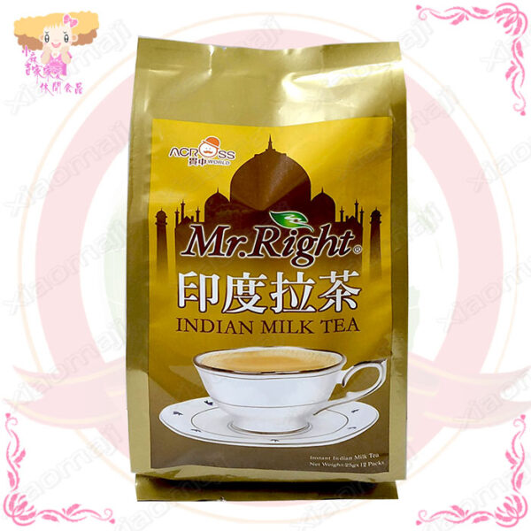 C002015印度拉茶