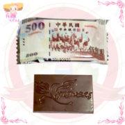 A00906677新台幣巧克力5