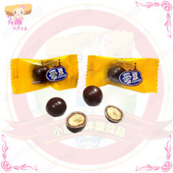 A009077愛逗巧克力球1