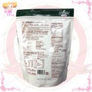 C002017純農豆漿粉1