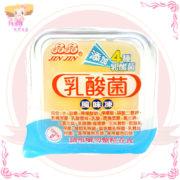 F001017晶晶乳酸風味凍2