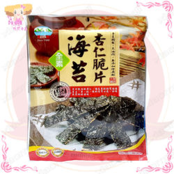 T001116海苔杏仁脆片