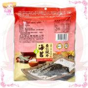 T001116海苔杏仁脆片1