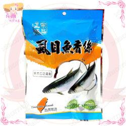 T001120虱目魚香絲