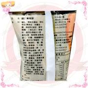 B003059日香豌豆麻辣餅1