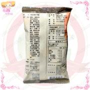 B003059日香豌豆麻辣餅2