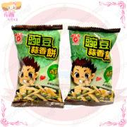 B003060豌豆蒜香餅