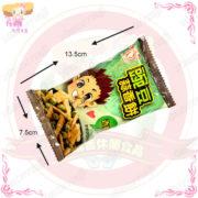 B003060豌豆蒜香餅1