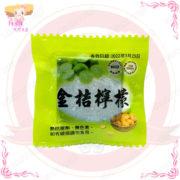 C0010028金桔檸檬黑糖