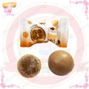 A001137珍珠奶茶風味糖2