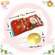 A014076聖誕軟糖1