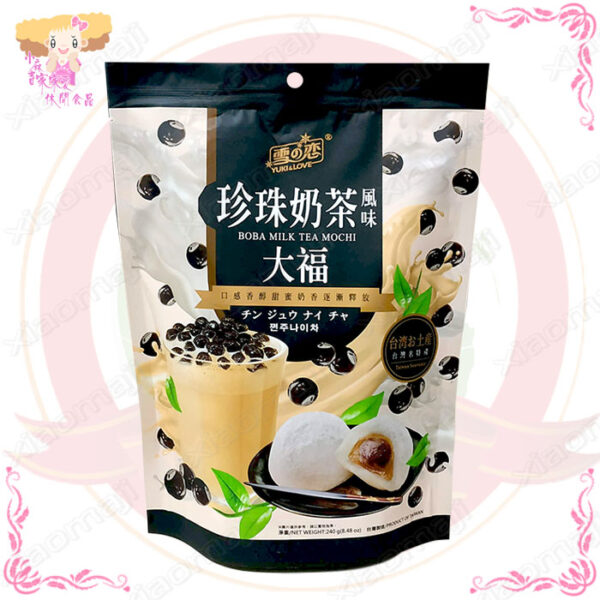 B006038雪之戀珍珠奶茶風味大福