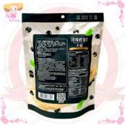 B006038雪之戀珍珠奶茶風味大福1