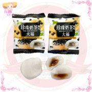 B006038雪之戀珍珠奶茶風味大福6