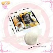 B006038雪之戀珍珠奶茶風味大福7