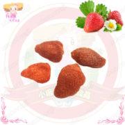 D004054草莓乾1