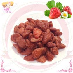 D004054草莓乾2