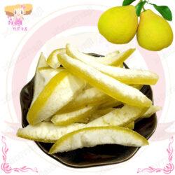 D004087黃金柚子乾1