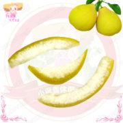 D004087黃金柚子乾5